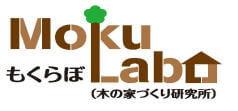 神戸市で新築のことなら 「もくらぼ神戸」 (MokuLabo) 木の家づくり 研究所 へ